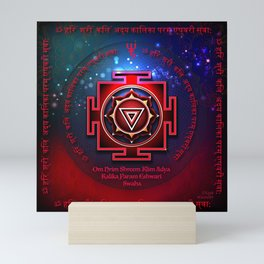 Kali Yantra with the Great Fifteen-Syllable Mantra Mini Art Print