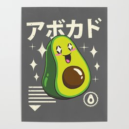 Kawaii Avocado Poster