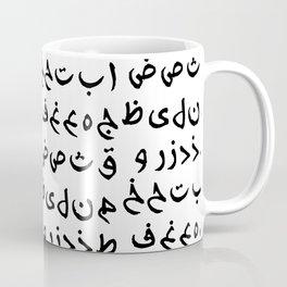 Arabic Alphabets design Coffee Mug