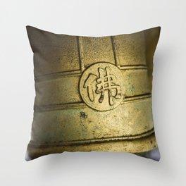 Ceremonial Bells, Japan  Throw Pillow
