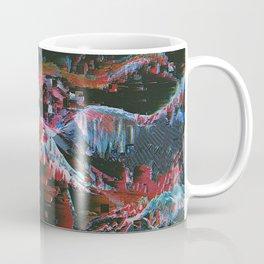DYYRDT Coffee Mug