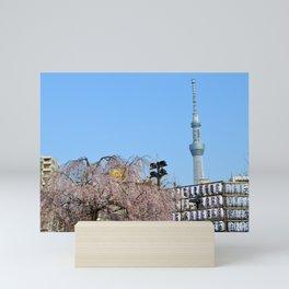 Tokyo Skytree Mini Art Print