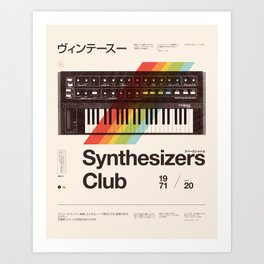 Synthesizers Club Art Print