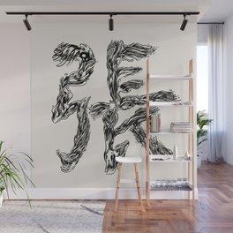 Zhang Wall Mural