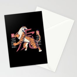 Chinese Zodiac tiger with years vintage chinese Stationery Cards