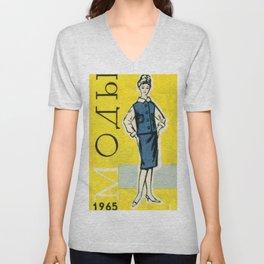 Fashion ´65 # 2 Unisex V-Neck