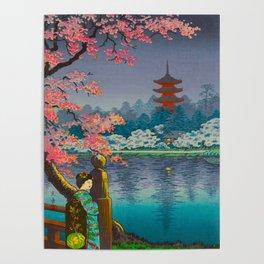 Tsuchiya Koitsu Cherry Blossom Pagoda Woman In Kimono Lake At Twilight Poster