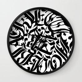 Circular Abstract Type Wall Clock