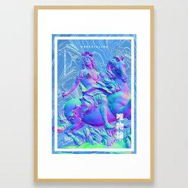 Materialism Framed Art Print