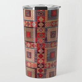 Azeri Zili Karabagh Azerbaijan South Caucasus Flatweave Print Travel Mug