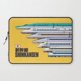 Shinkansen Bullet Train Evolution - Yellow Laptop Sleeve