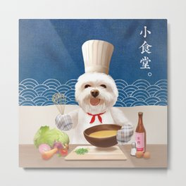 Little Chef Metal Print