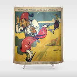 Vintage poster - Russian poster Shower Curtain