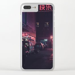 Changsha - China Clear iPhone Case