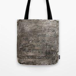 Hebrew 10:34 Tote Bag