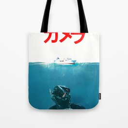 FROM THE DEEP DEPTHS Tote Bag
