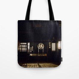 Ryokan in Koyasan Tote Bag