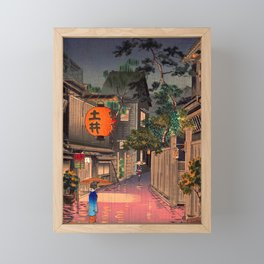 Tsuchiya Koitsu - Evening at Ushigome - Japanese Vintage Woodblock Painting Framed Mini Art Print