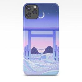 Floating World iPhone Case