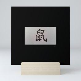 Chinese zodiac sign Rat black Mini Art Print