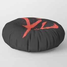 Dragon Floor Pillow