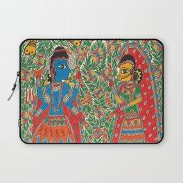 Shiva - Parvati Laptop Sleeve