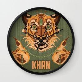 Shere Khan Wall Clock