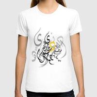 arabic T-shirts featuring Arabic love by apostrophe