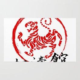 Shotokan Karate Tiger Rug