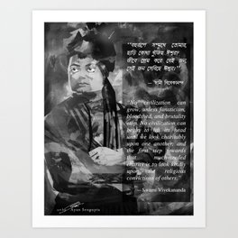 vivekanand Art Print