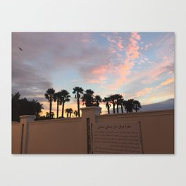 Tangier Sunset Canvas Print