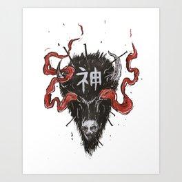 Bison Vision Art Print