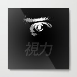 SIGHT Metal Print