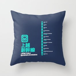 Joetsu Shinkansen Train Station List Map - Navy Throw Pillow