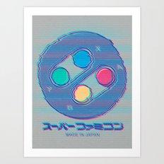 Supa Famikon Art Print