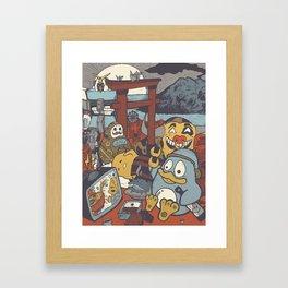 Japan Trips Framed Art Print