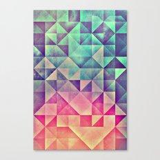 myllyynyre Canvas Print