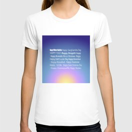 Happy Holidays Sunrise T-shirt