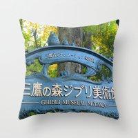 studio ghibli Throw Pillows featuring STUDIO GHIBLI MUSEUM - MITAKA, JAPAN by JCM Art