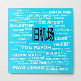 ESTATE IN SINGAPORE - OLD AIRPORT Metal Print