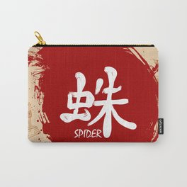 Japanese kanji - Spider Carry-All Pouch