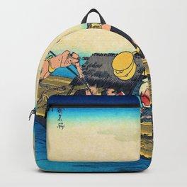 Utagawa Hiroshige - Famous Views Of Kyoto - Yodogawa Backpack