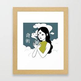 Kijutsu Framed Art Print