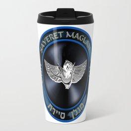 Sayeret Maglan Logo Travel Mug