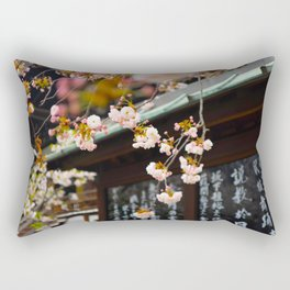 Japanese Calligraphy Shinto Shine With Pretty Cherry Blossoms Ancient Feudal Japanese Art & Culture Rectangular Pillow