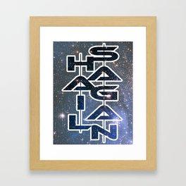Hail Sagan - V3 Framed Art Print