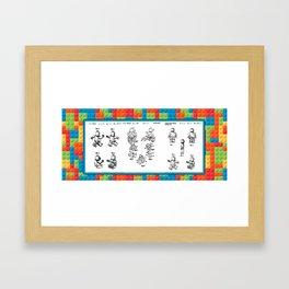 Bright construction blocks mini figure patent drawings Framed Art Print