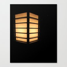 Asian Lamp in the night Canvas Print