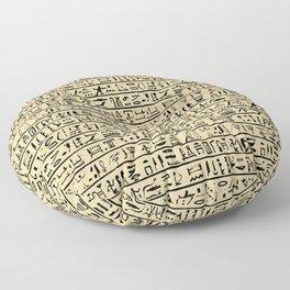 Egyptian Hieroglyphics // Tan Floor Pillow