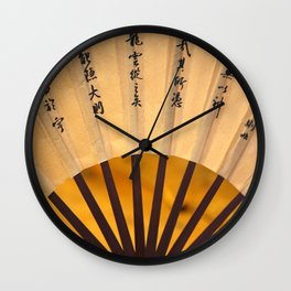 Japanese Umbrella yellow Wall Clock